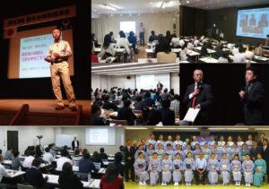seminars_photo01